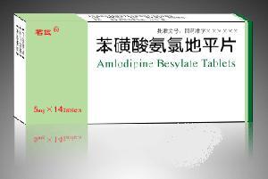 File:Bk0dm.jpg