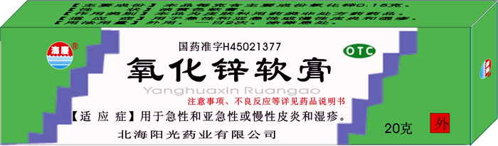 File:Bk1bu.jpg